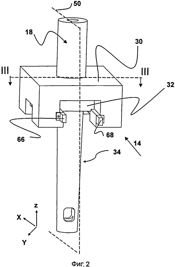 Корпус устройства для удержания и замены плит для разливки расплавленного металла