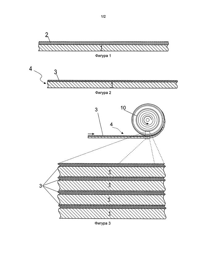 Применение покрытых дисперсионным клеящим слоем поливинилхлоридных герметизирующих пленок для получения герметичного покрытия