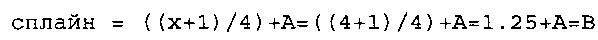 Система и способ для определения ротационного источника, связанного с нарушением биологического ритма