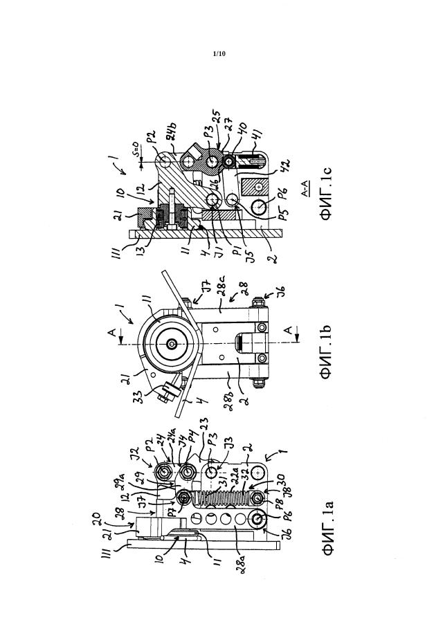 Зажимной узел и установка проволочной обвязки, содержащая множество таких зажимных узлов
