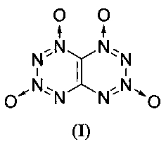 Способ получения [1,2,3,4]тетразино[5,6-е][1,2,3,4]тетразин-1,3,6,8-тетраоксида