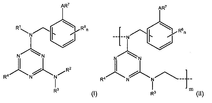 Стабилизация органического материала соединениями манниха на основе аминотриазина