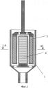 Рабочий орган компенсации реактивности системы управления и защиты реактора на быстрых нейтронах