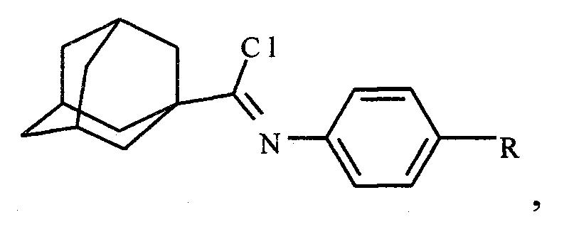 Способ получения производных имидоилхлоридов