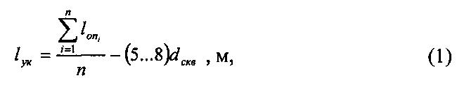 Способ взрывного разрушения массива разнопрочных горных пород рассредоточенными и укороченными скважинными зарядами с кумулятивным эффектом