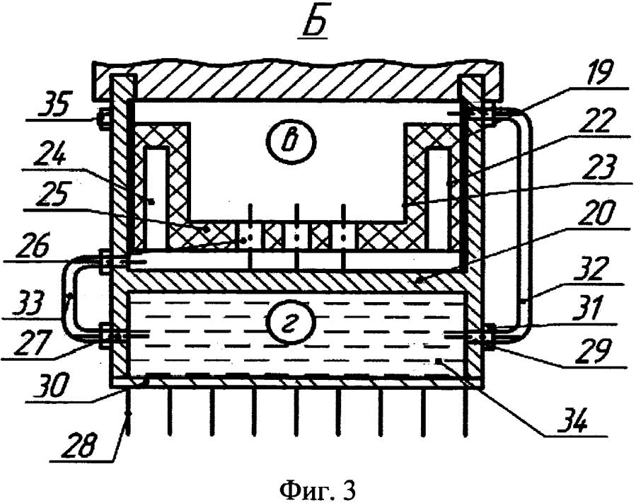 Устройство для охлаждения пар трения ленточно-колодочного тормоза