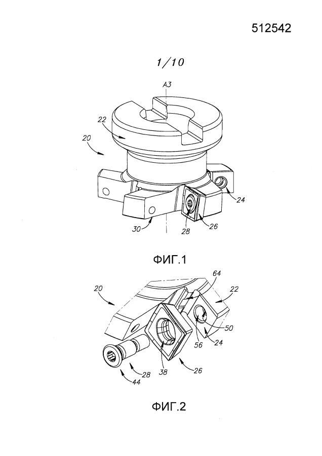 Режущий инструмент и режущая пластина, имеющая зажимное отверстие с разнесенными зажимными частями