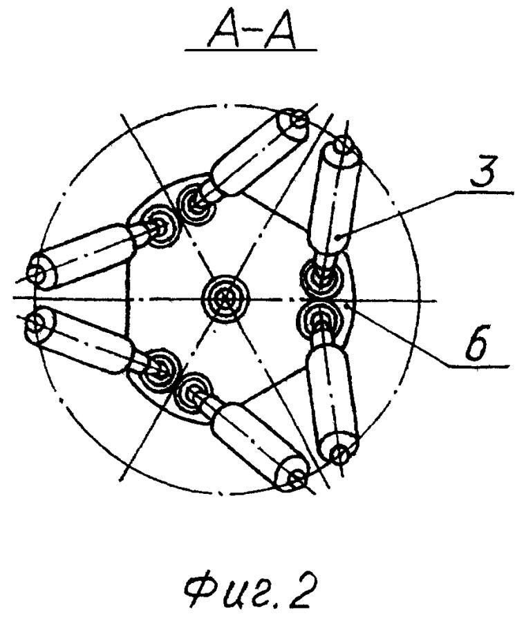 Нога шагающего аппарата