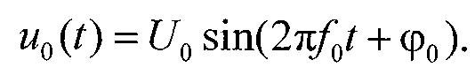 Способ контроля изменений интегрального соствава вещества