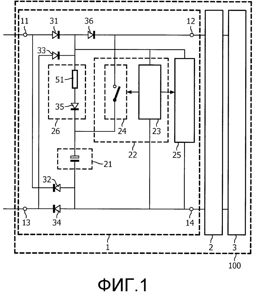 Схема управления для управления нагрузочной цепью