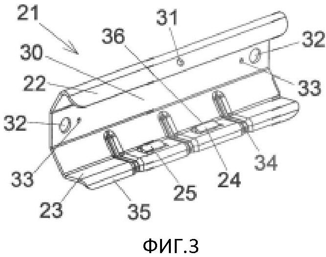 Соединительный элемент для кабельной лестницы и способ его монтажа
