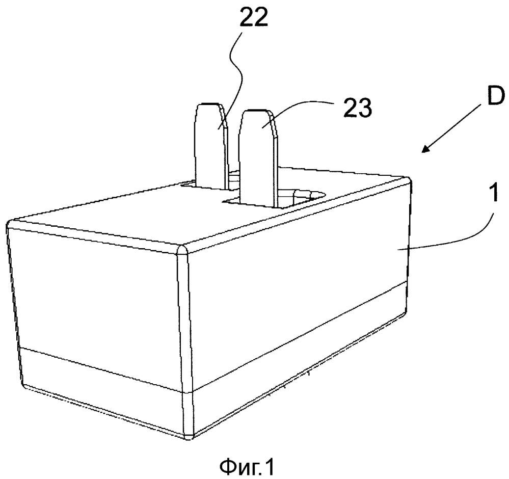 Устройство для измерения электрического тока, протекающего в блоке электрооборудования, позволяющее осуществлять измерение мощности и блок электрооборудования, содержащий данное устройство