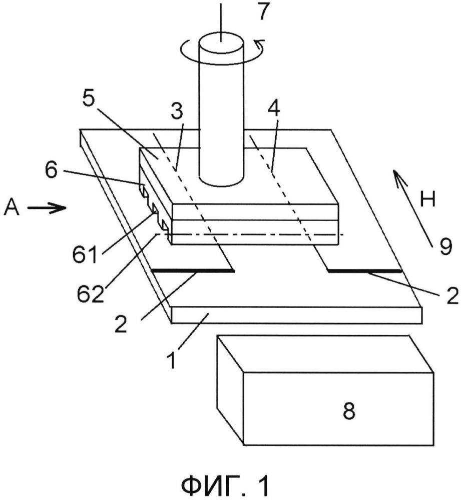 Регулируемая свч линия задержки на поверхностных магнитостатических волнах