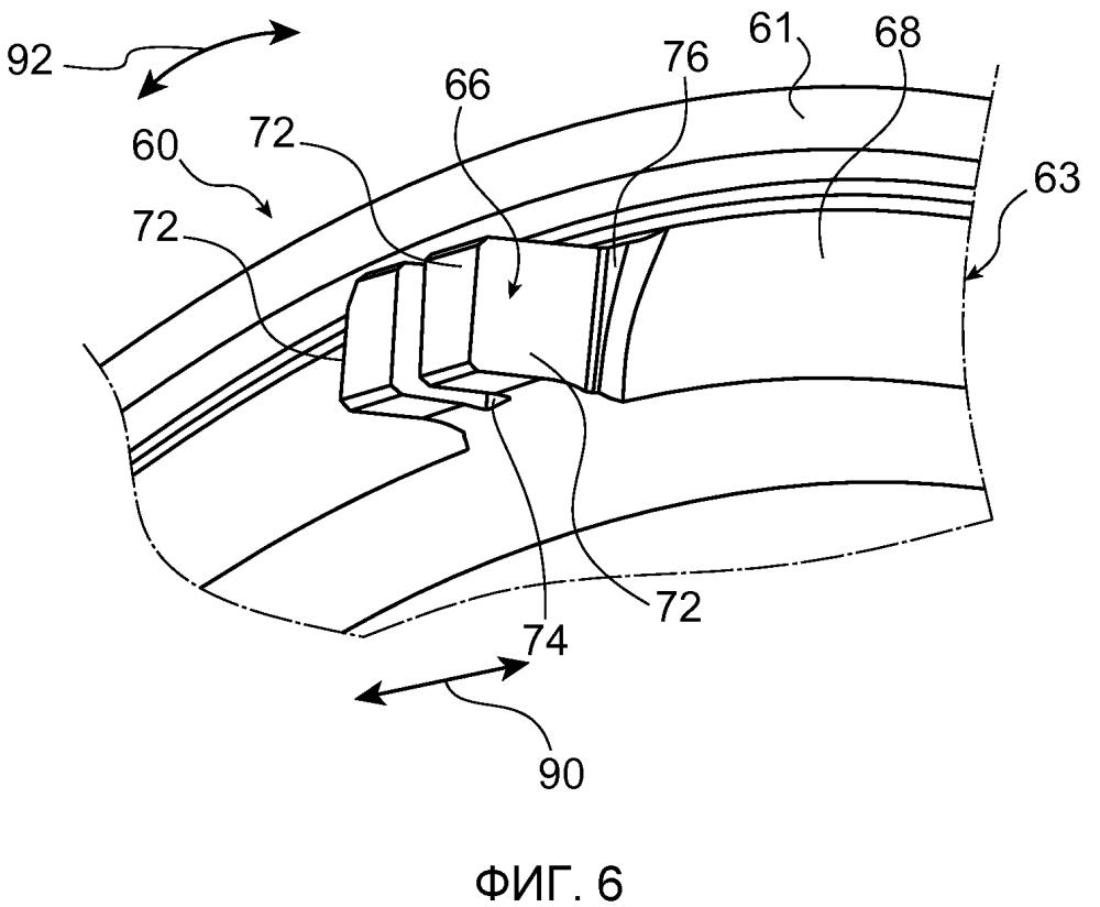 Уплотнительное кольцо для ступени турбины турбомашины летательного аппарата, содержащее запорные выступы с прорезями, ротор ступени турбомашины, турбомашина и способ изготовления уплотнительного кольца