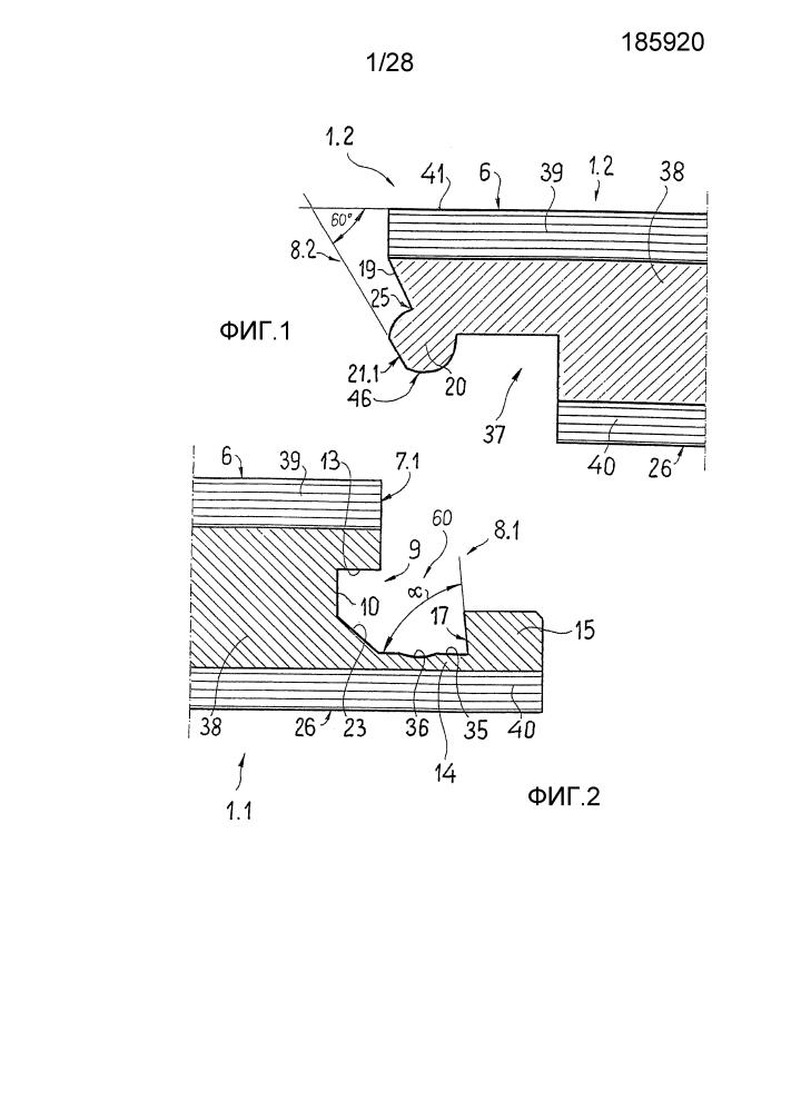 Строительная панель с приспособлением для соединения по меньшей мере с одной другой строительной панелью на основании