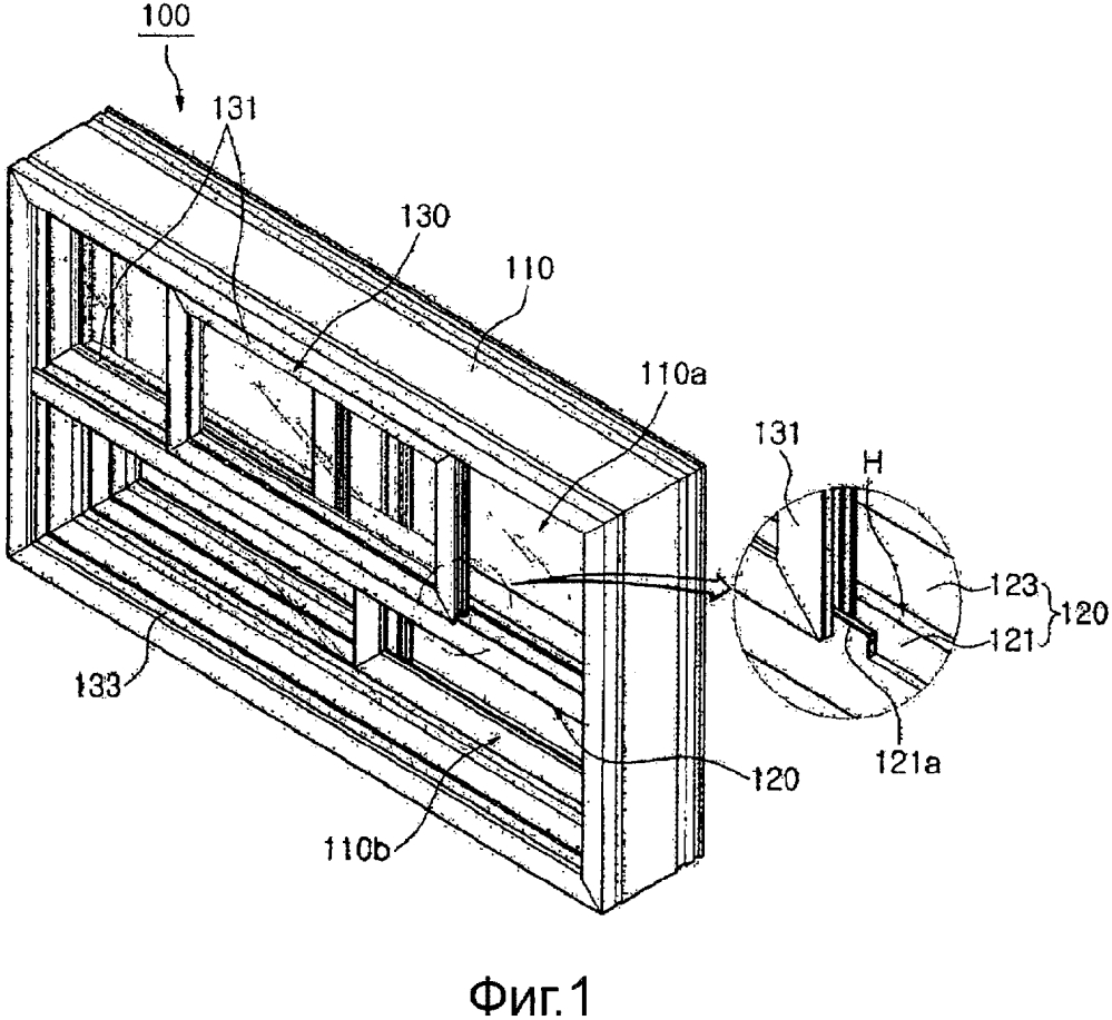 Окно, имеющее систему вентиляции