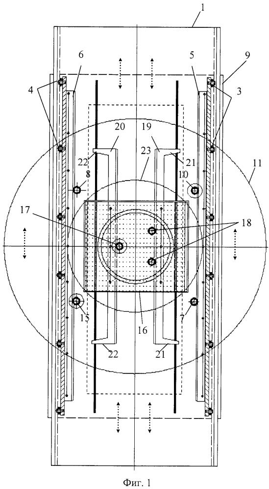 Функциональная структура продольного возвратно-поступательного перемещения рентгеновского излучения в верхней части медицинского стола тороидальной хирургической робототехнической системы (вариант русской логики - версия 4)