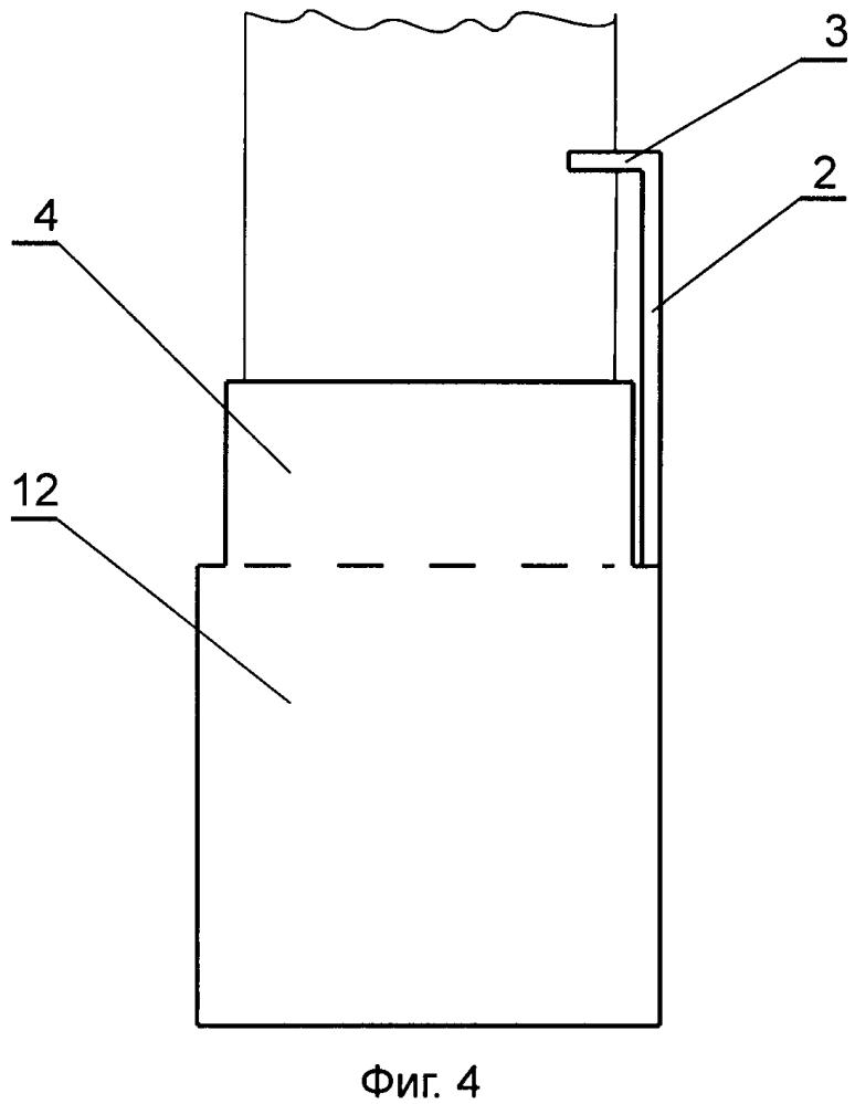 Опорный элемент для нижнего концевого участка ножки табурета или стула