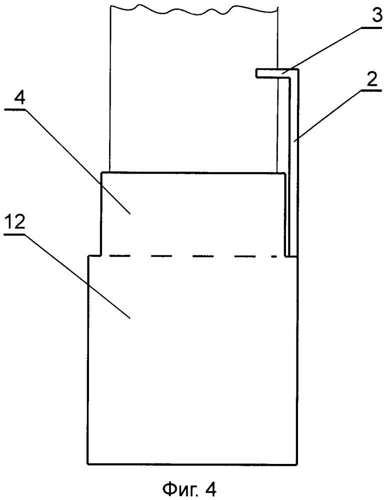 Способ изготовления опорного элемента для нижнего концевого участка ножки табурета или стула