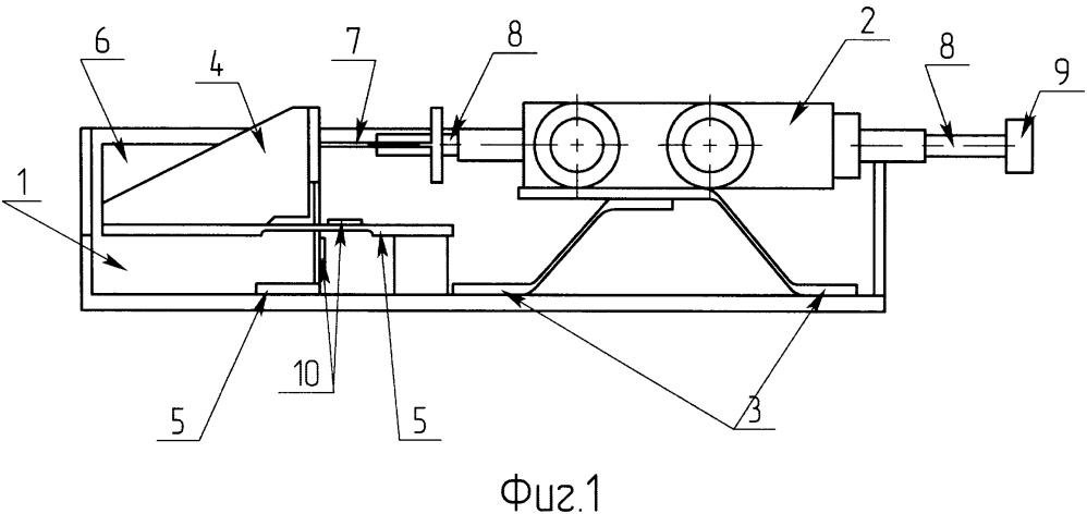 Вибровозбудитель колебаний механических конструкций