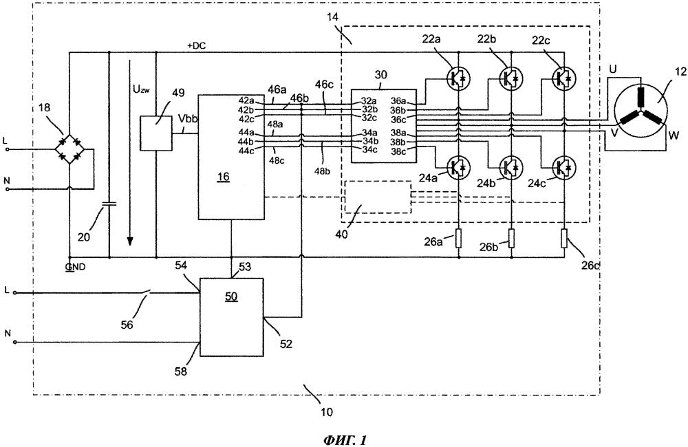 Схема управления двигателем для бесщеточного двигателя стиральной машины