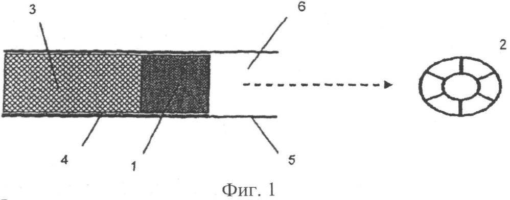 Табачный фильтр