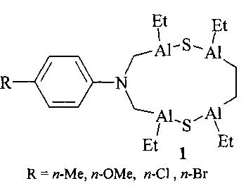Способ получения 2,6,8,11-тетраэтил-4-арил-1,7-дитиа-4-аза-2,6,8,11-тетраалюминациклоундеканов