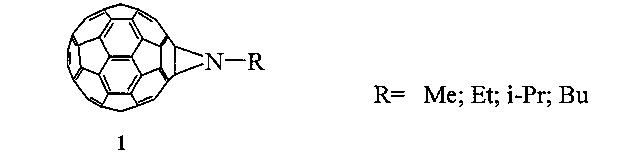 Способ получения n-алкилазиридино[2,3:1,9]фуллеренов[60]