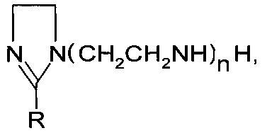 Способ получения алкенилсукцинимидов 1,2-дизамещенных имидазолина