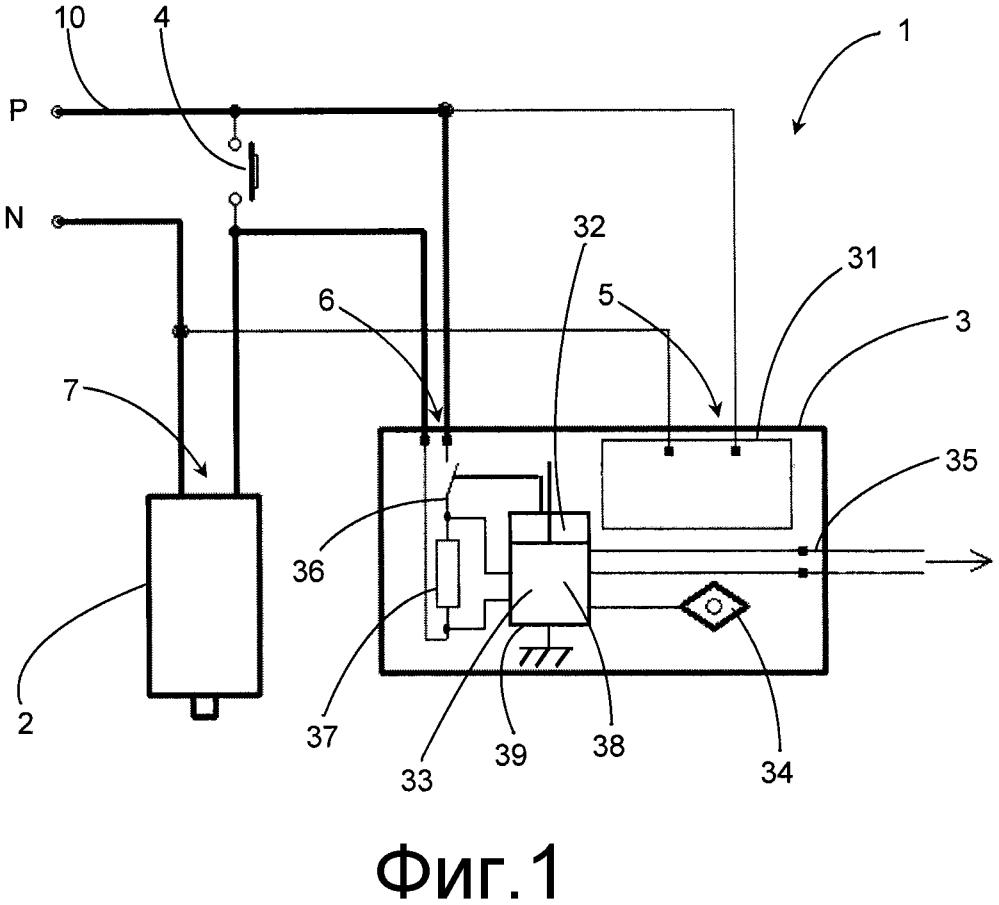 Способ и устройство для выполнения диагностики приводного механизма, и приводной механизм, содержащий одно такое устройство