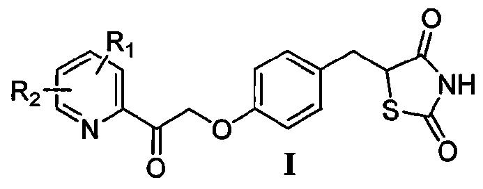 Синтез соединений тиазолидиндиона