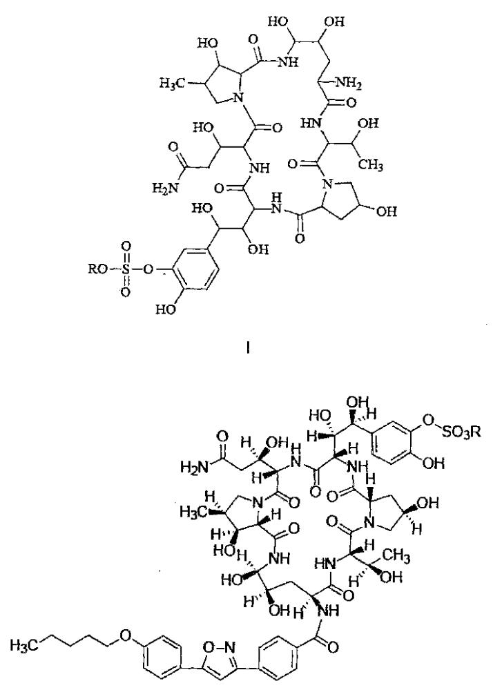 Гидрат циклопептидного соединения, способ его получения и его применение