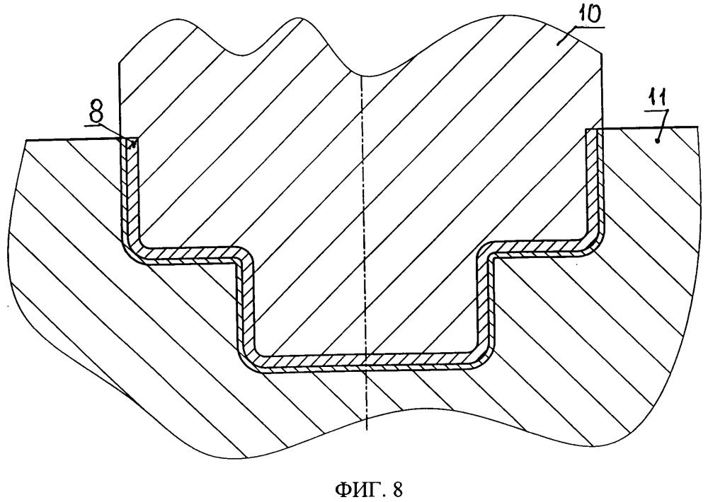 Способ изготовления многослойного декоративного корпуса изделия