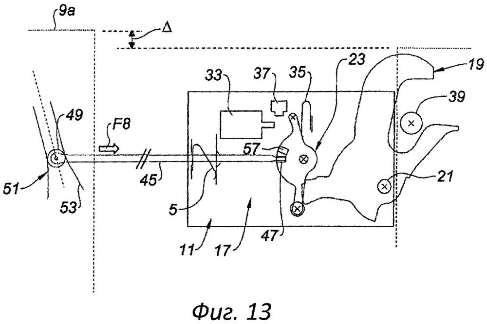Реверсор тяги турбореактивного двигателя летательного аппарата с уменьшенным числом стопоров