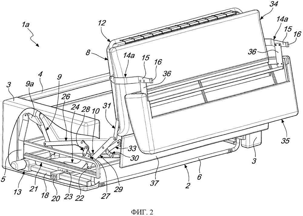 Диван-кровать с облегченным открыванием, в частности с автоматическим приводом