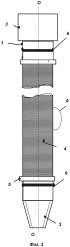 Бескаркасный скважинный фильтр
