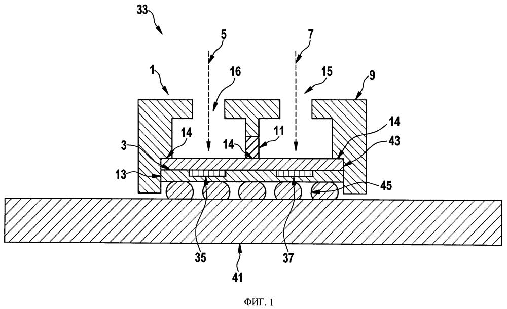 Отическое экранирующее устройство для разделения оптических путей