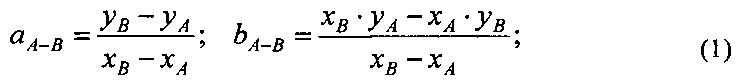 Способ определения погрешности геодезических приборов за неправильность формы цапф и боковое гнутие зрительной трубы