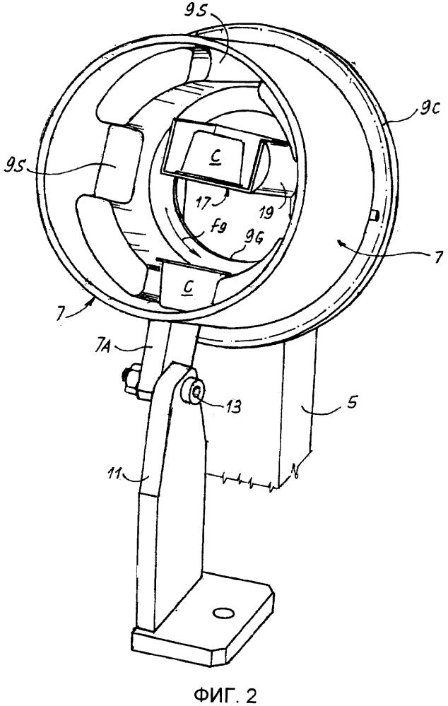 Устройство для ориентирования капсул в машине для получения напитков
