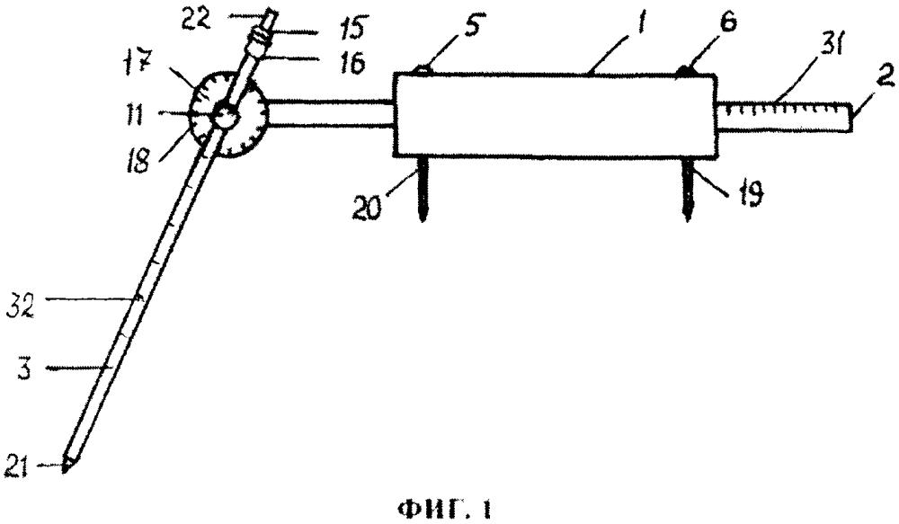 Устройство для пункции проксимального конца бедренной кости