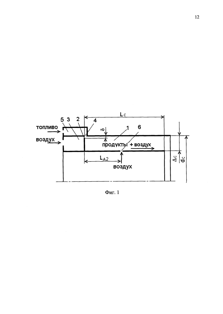 Способ детонационного сжигания топливных смесей и устройство для его осуществления