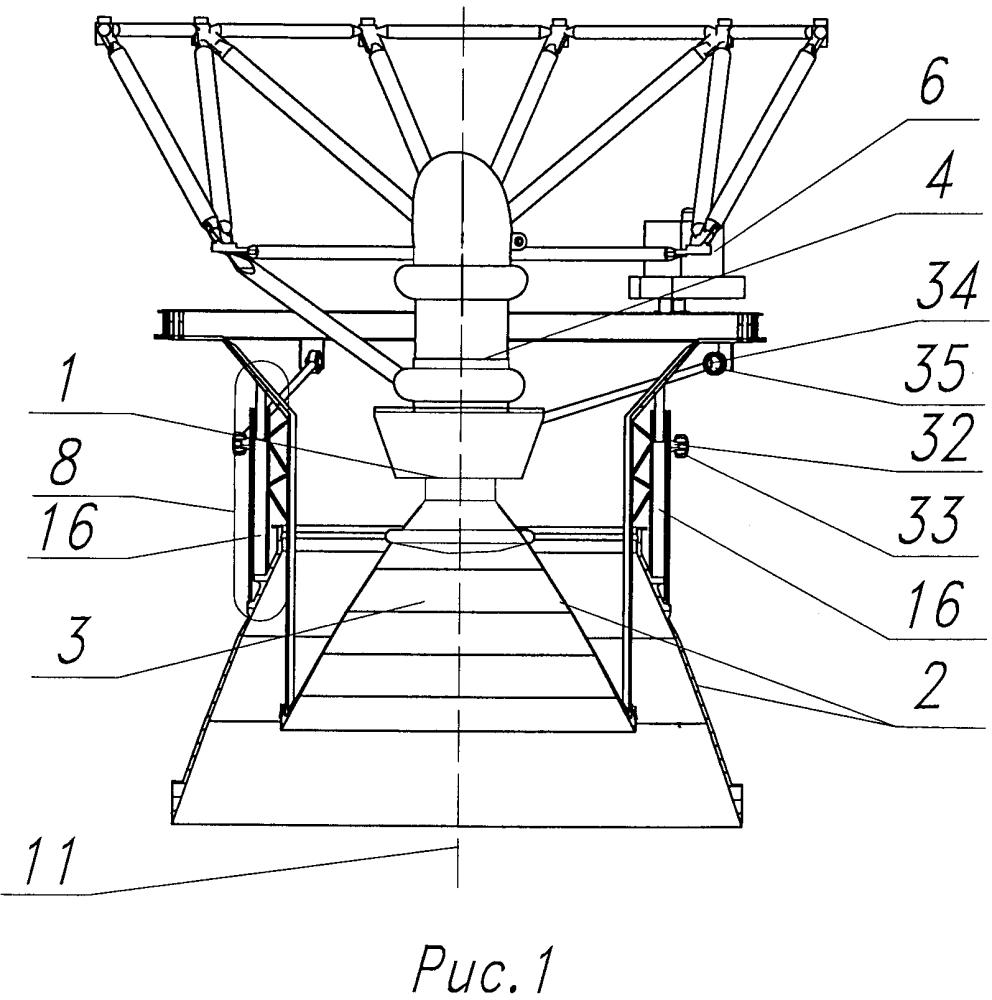 Жидкостный ракетный двигатель с выдвижным соплом