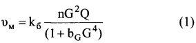 Способ оптимального адаптивного управления процессом бурения скважин