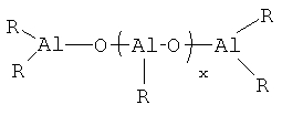 Полимеризация в массе сопряженных диенов с использованием каталитической системы на основе никеля