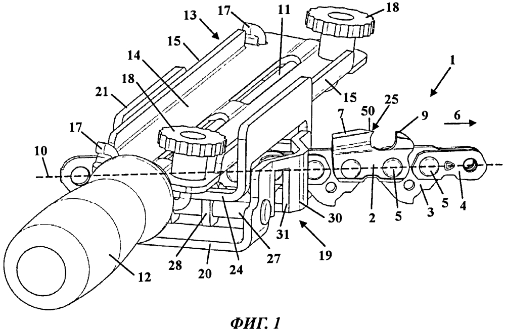 Устройство для заточки пильной цепи напильником и направляющая для державки напильника