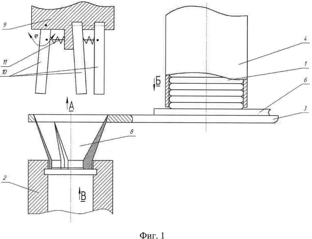 Устройство для автоматической установки упругого кольца во внутреннюю канавку детали