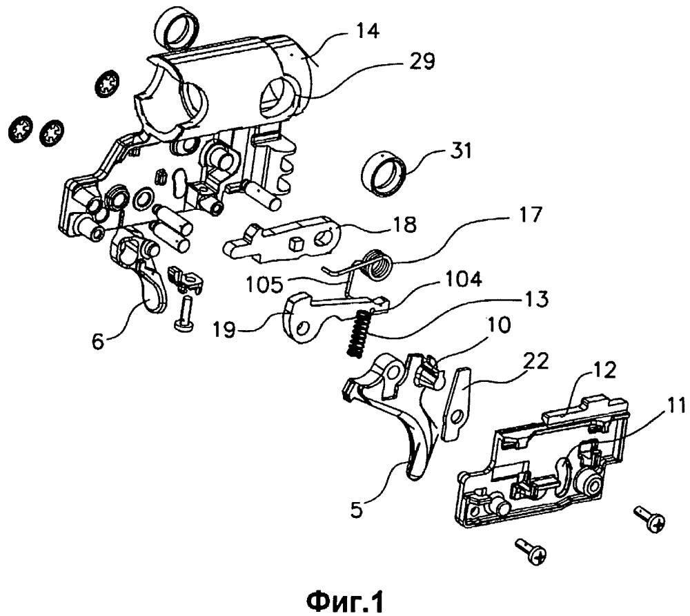 Спусковой механизм для спортивной винтовки