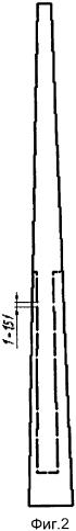 Способ изготовления складывающейся осветительной мачты регулярного переменного по высоте сечения