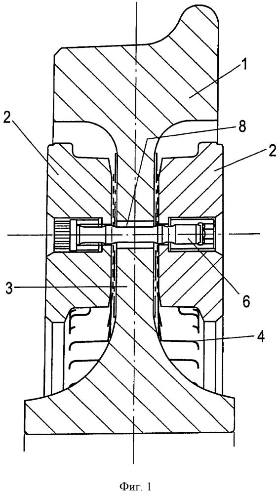 Колесо рельсового подвижного состава и способ его изготовления
