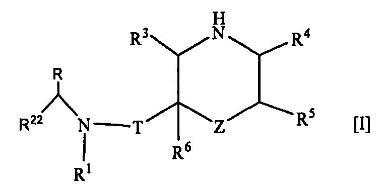 Азотсодержащие насыщенные гетероциклические соединения